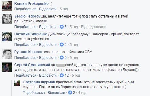 Савченко пошла в телеведущие и взбудоражила соцсети (4)