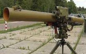 В Запорожье мужчина нашел в лесу арсенал оружия: опубликовано фото