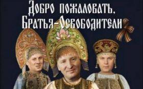 Фанатов России в Украине высмеяли жесткой песней: опубликовано видео