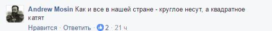 Харьковские коммунальщики повеселили укладкой асфальта в лужи: появилось видео (1)