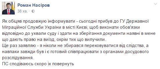 Извиняюсь перед женщинами: Насиров снова развеселил соцсети (2)