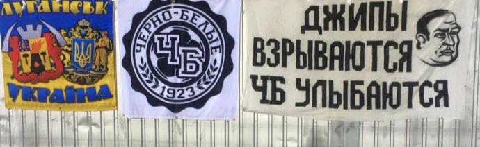 Ультрас Луганська яскраво відреагували на вибух джипа Плотницького: з'явилося фото (1)