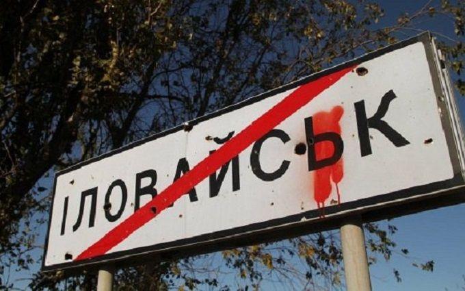 ГПУ відновила хронологію вторгнення російських військ під Іловайськом усерпні 2014
