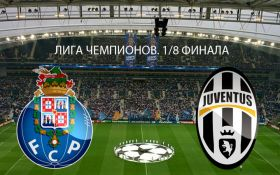 Порту - Ювентус - 0-2: хронология матча