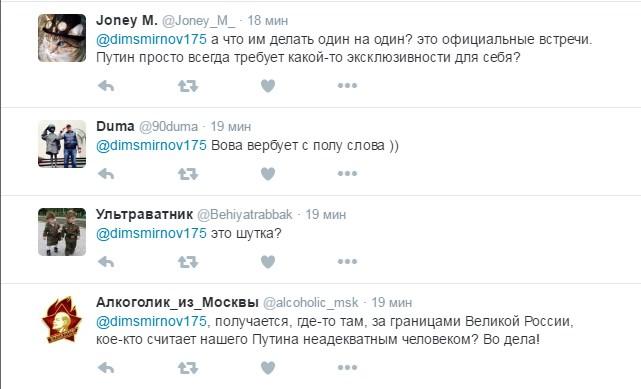 """Музикант-друг Путіна підірвав соцмережі """"секретом"""" про президента Росії і Обаму (1)"""