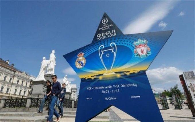 В Киеве открылась фан-зона для болельщиков финала Лиги чемпионов-2018: опубликованы фото