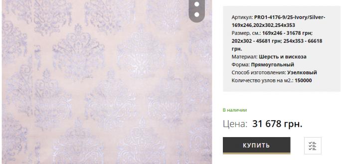 Востребованы ли ковры в наше время и какими они бывают (3)
