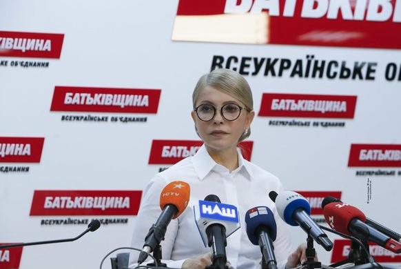Официальное выдвижение Тимошенко на президентских выборах пройдет в день Соборности (1)
