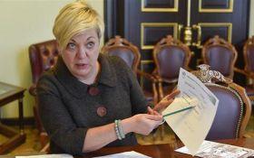 У ПриватБанку перед націоналізацією провели шахрайські операції на 16 млрд грн - Гонтарева