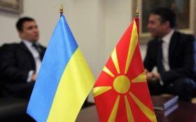 Македонія відмінить візовий режим з Україною