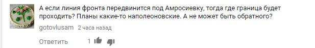 """Ватажок ДНР насмішив міркуваннями про """"державний кордон"""" по Дністру: з'явилося відео (4)"""