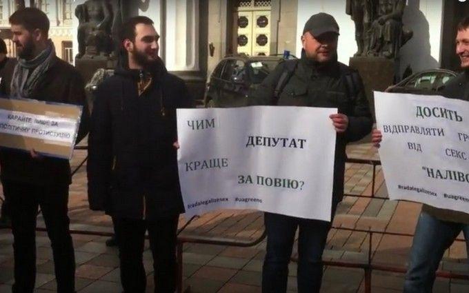 Проститутки провели марш вКиеве ипередали властям собственный законодательный проект