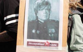 """У Запоріжжі на акцію """"Безсмертного полку"""" прийшли з портретами персонажів """"Гри престолів"""""""