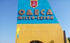 В Одессе суд получил дело о разгоне местного Евромайдана: обвиняют экс-замгубернатора