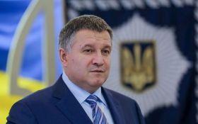 Буде покарання: Аваков зробив останнє попередження українцям