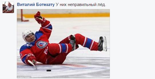 Від Путіна масово пішли хокеїсти: в мережі сміються (1)
