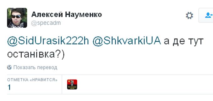 Дивні ці росіяни: в соцмережах коментують появу проспекту Бандери в Києві (2)