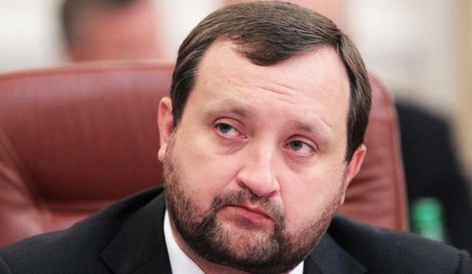 Генпрокуратура начала досудебное расследование по делу Арбузова