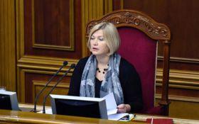В Раде показали тайный ход, который помог людям Януковича: появилось фото