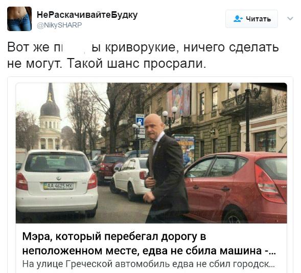 Одесса чуть не осталась без мэра: фото с Трухановым насмешило соцсети (2)