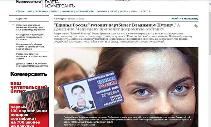 """Скандал зі співачкою- """"кримнашисткою"""" в Києві розгорається: з'явилися нові гучні деталі (1)"""