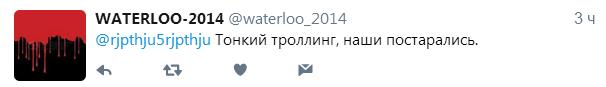 """Билборды о """"русском мире"""" в Донецке развеселили сеть: опубликовано фото (4)"""