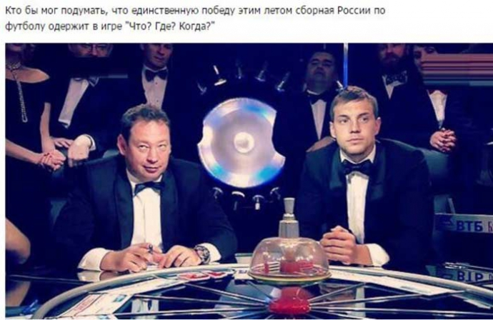 В соцсетях высмеяли вылет России с Евро-2016: опубликованы фотожабы (12)