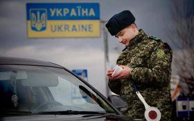 Запрет на въезд россиянам в Украину: за сутки в страну не пустили 100 граждан РФ, Россия начала отвечать
