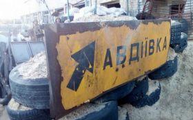Зрив перемир'я на Донбасі: штаб АТО повідомив тривожні новини