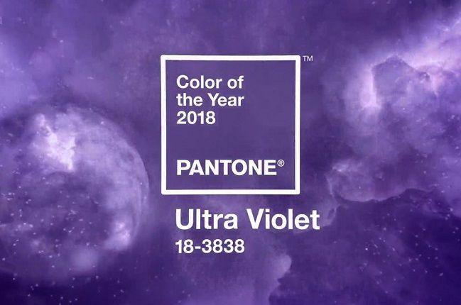 Pantone назвав головний колір 2018 року
