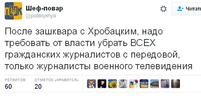 Скандал з українськими журналістами і військовими: соцмережі киплять обуренням (3)