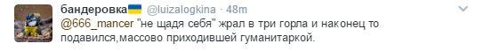 """На Донбассе внезапно умер бывший """"замминистра ДНР"""" (5)"""