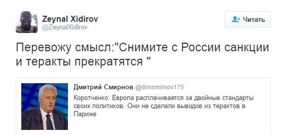 Им нужно снятие санкций: соцсети насмешила поспешная реакция России на теракты в Брюсселе (2)