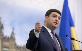 Гройсман выступил с резким заявлением о ценах на газ в Украине