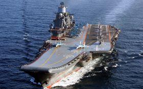 """На единственный российский авианосец """"Адмирал Кузнецов"""" упал башенный кран: подробности аварии"""