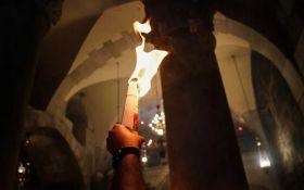 Сходження Благодатного вогню в Єрусалимі - пряма трансляція