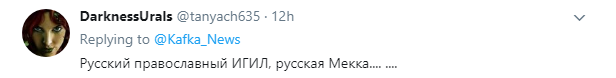 """Путин предложил создать в Херсонесе """"российскую Мекку"""": в сети смеются (2)"""