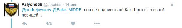 Путінський співак зробив скандальну заяву про Крим: соцмережі вибухнули (6)