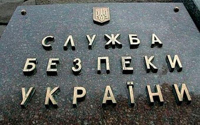 """Як Україна платила """"чиновникам"""" ДНР: СБУ повідомила скандальні речі"""