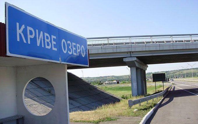 Під Одесою ледь не повторилося Криве Озеро: з'явилися подробиці НП