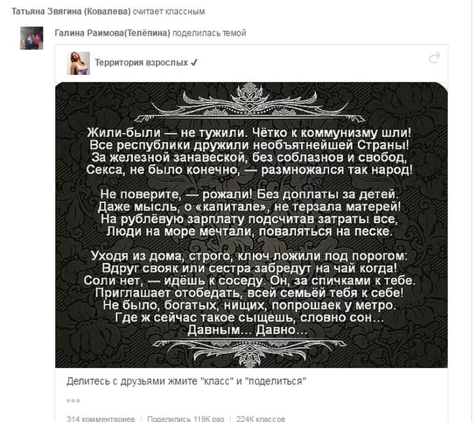 """Затятих любителів Путіна і """"руського миру"""" знайшли ще в одному місті України: стали відомі подробиці (23)"""