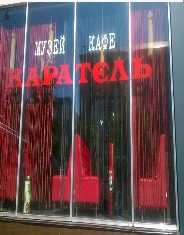 У Києві заблокували скандальне кафе