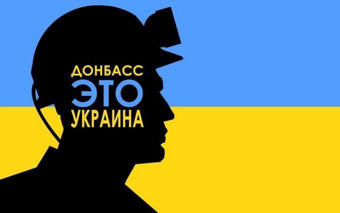 Стало известно о вкладе Донбасса в войну с Россией