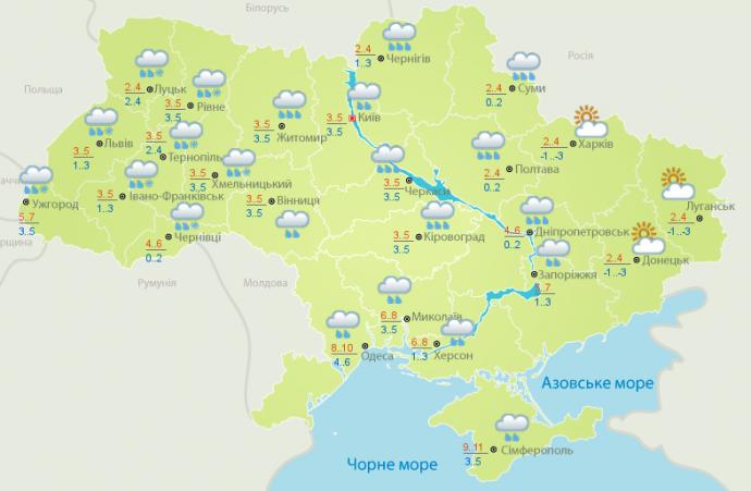 Погода в Украине на сегодня: сильный ветер и дожди, температура днем от +2 до +11 (1)