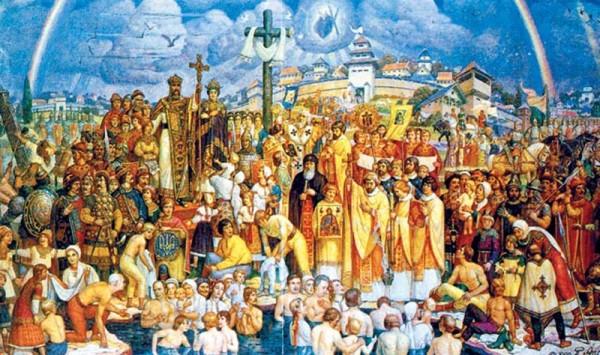 День крещения Киевской Руси в Украине 2018: когда праздник и как его отмечают (1)