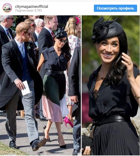 Мереживна білизна та зношені туфлі  Меган Маркл і принц Гаррі осоромилися  на весіллі у друга 35be185bf5c71