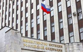 """Росія назвала ряд відомих ЗМІ """"іноагентами"""""""