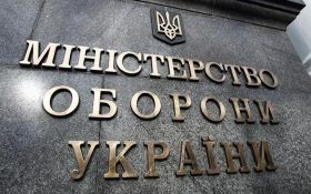 Военное положение в Украине: глава Минобороны сделал важное заявление