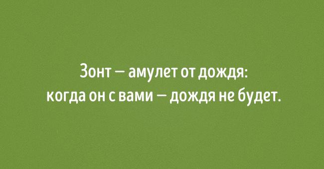 Добірка листівок від тих, хто за словом в кишеню не лізе (15 фото)