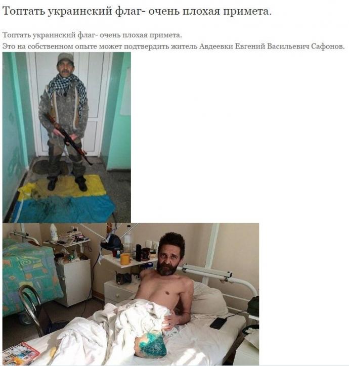 Во время разгрузки боеприпасов в оккупированном Луганске пять боевиков получили ранения, - ГУР Минобороны - Цензор.НЕТ 1206